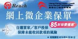 HKECIC Web-Banner