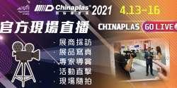 CPS21_Live_TC_HKEIA_2953x1231(2)