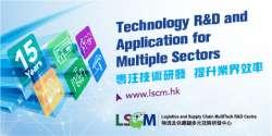LSCM_web banner_250x125_11 May