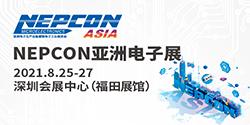 NEPCON ASIA Banner (250-125)